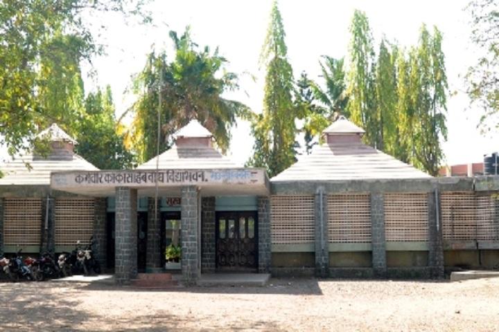 KK Wagh Vidyabjavan and Junior College-Campus Entrance