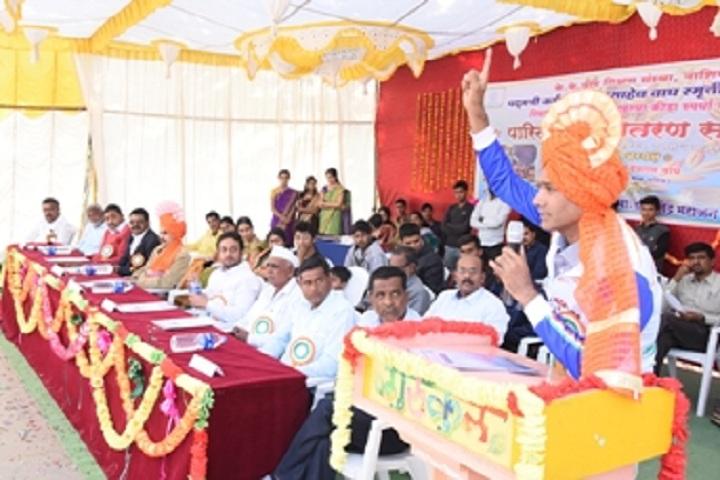 KK Wagh Vidyabjavan and Junior College-Speech