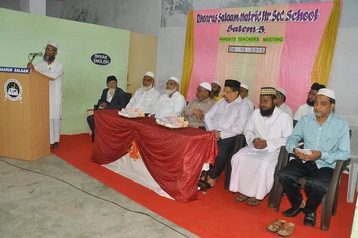 Dhaarus Salaam Matriculation Higher Secondary School-Seminar