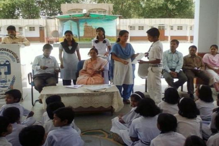Jawahar Navodaya Vidyalaya-Meeting