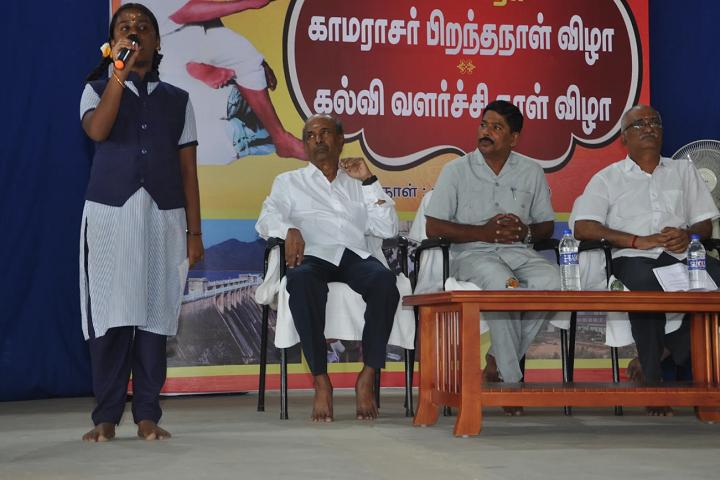 Vivekananda Vidyalaya Matric Higher Secondary School-Speech