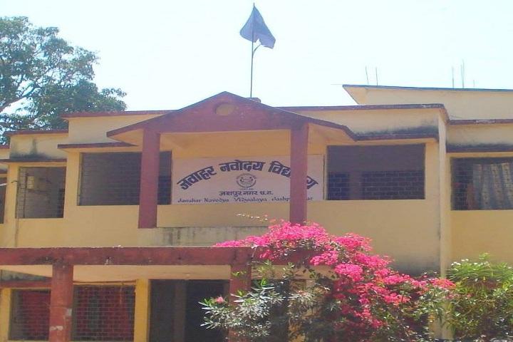 Jawahar Navodaya Vidyalaya Jashpur-building