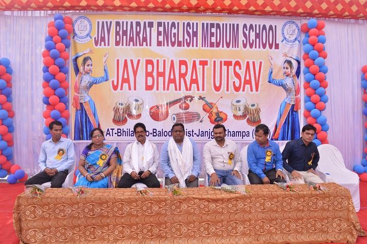 JAY BHARAT ENGLISH MEDIUM SCHOOL-ustav