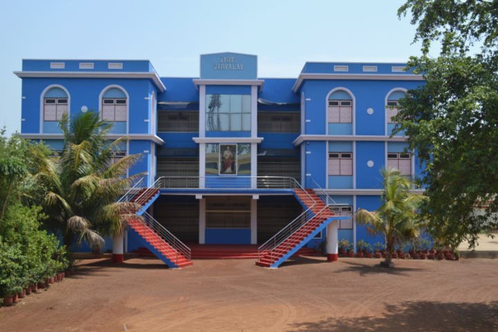 Jyoti Higher Secondary-School-View-1