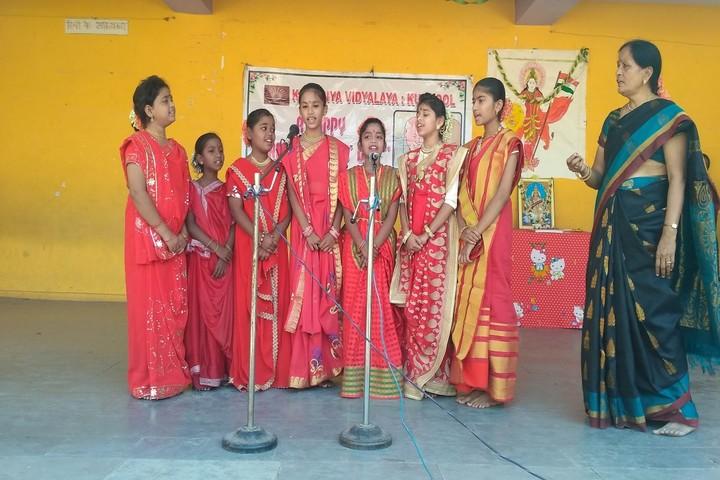 Kendriya Vidyalaya - Singing Event