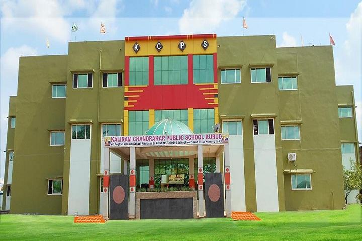 Kaliram Chandrakar Public School-building
