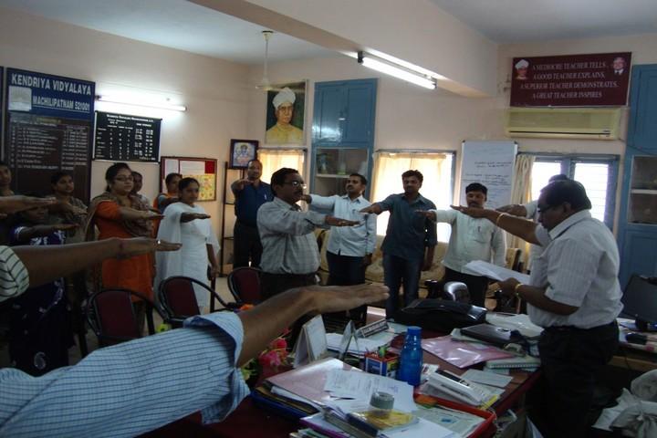 Kendriya Vidyalaya - Vigilance Pledge