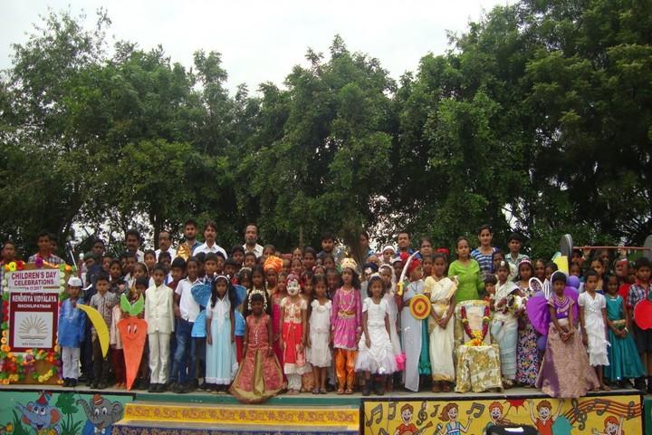 Kendriya Vidyalaya -Childrens Day Celebrations