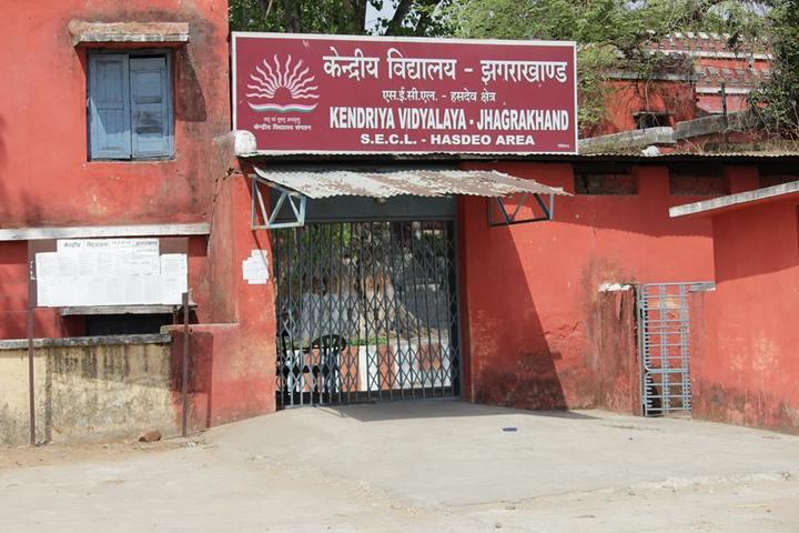 Kendriya Vidyalaya Jhagrakhand-Entrance
