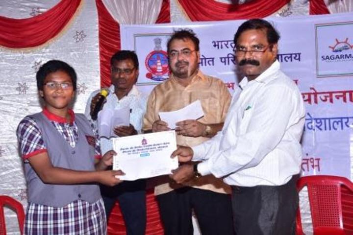 Kendriya Vidyalaya -   Rajabhasha Protshahan Yojana