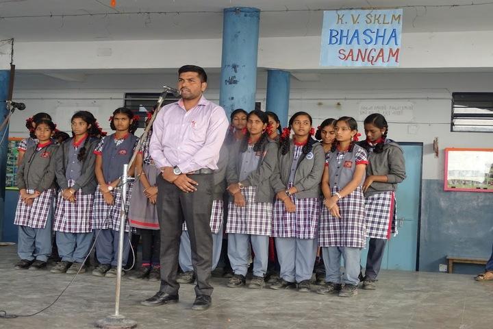 Kendriya Vidyalaya -  Bhasha Sangam