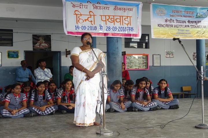 Kendriya Vidyalaya -  Hindi Pakwada
