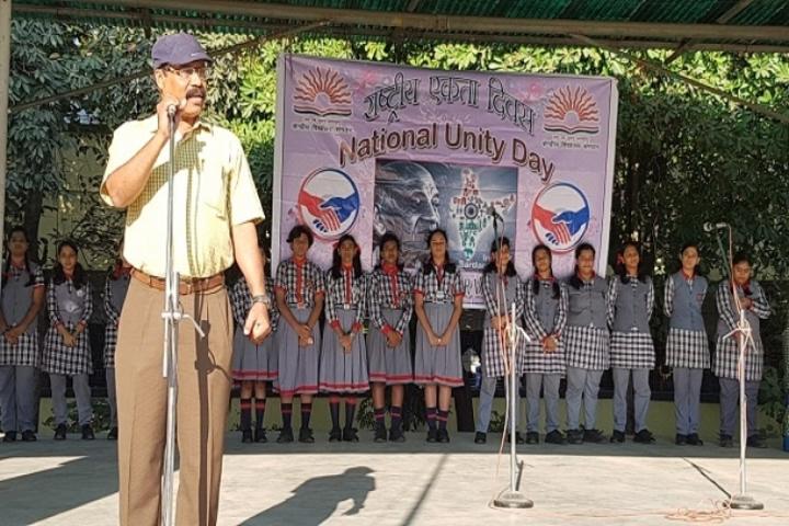 KENDRIYA VIDYALAYA, BILASPUR-unity day