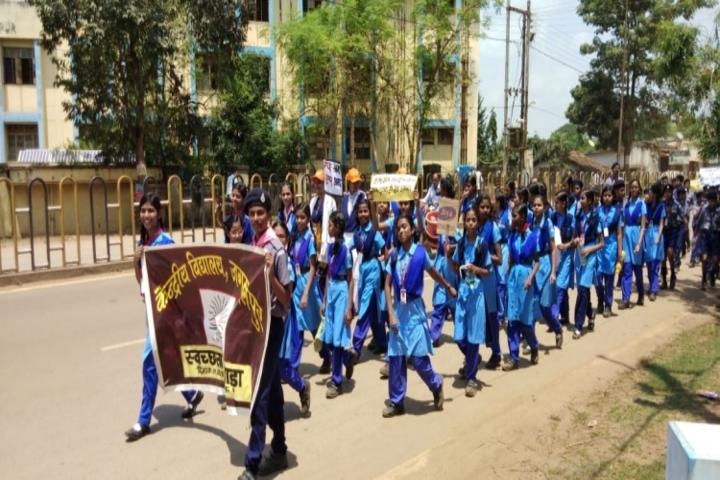 KENDRIYA VIDYALAYA JAGDALPUR-rally