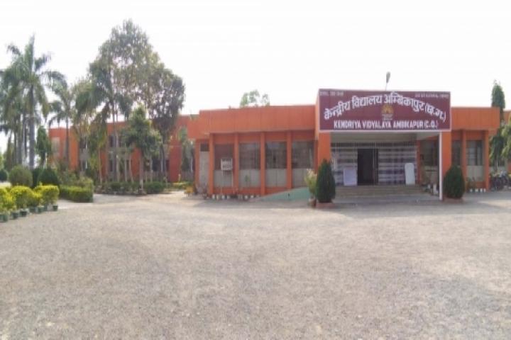 KENDRIYA VIDYALAYA AMBIKAPUR-building