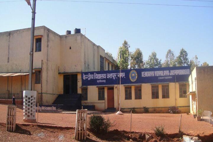 Kendriya Vidyalaya-School-View