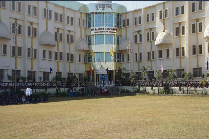 Maa Kalyanika Public School-building