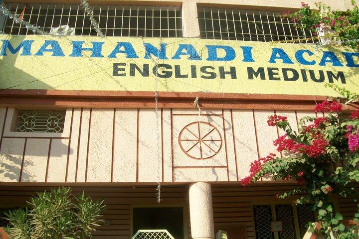 Mahanadi Academy-Campus