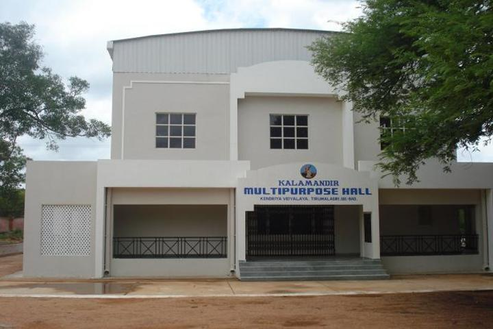 Kendriya Vidyalaya-Multipurpose Hall