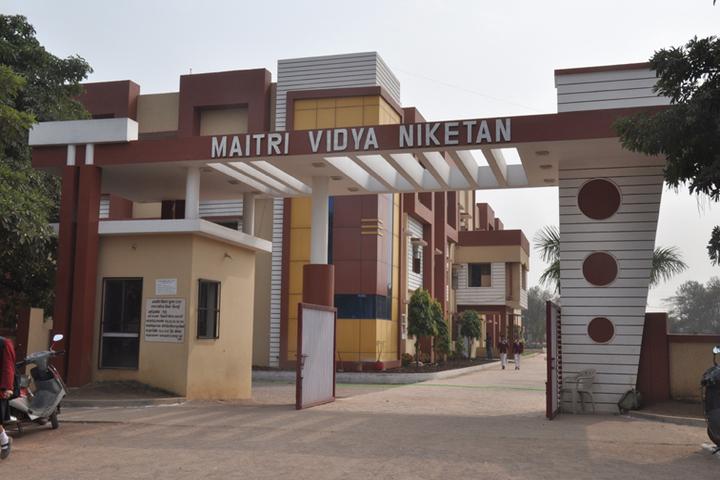 Maitri Vidya Niketan-entrance