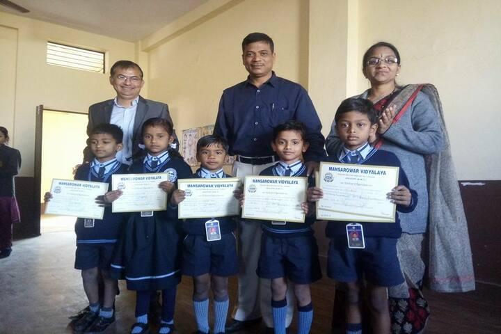 Mansarowar Vidyalaya-award
