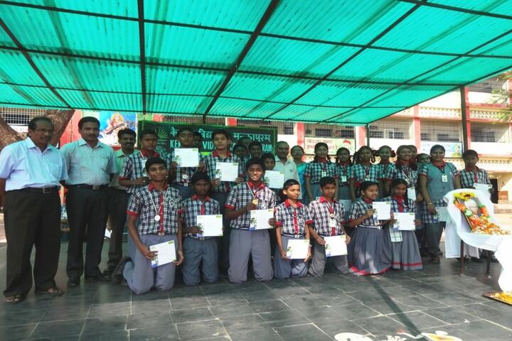 Kendriya Vidyalaya-Award Winning