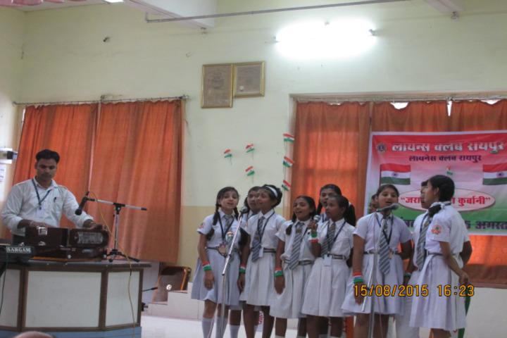 Monnet DAV public school-music