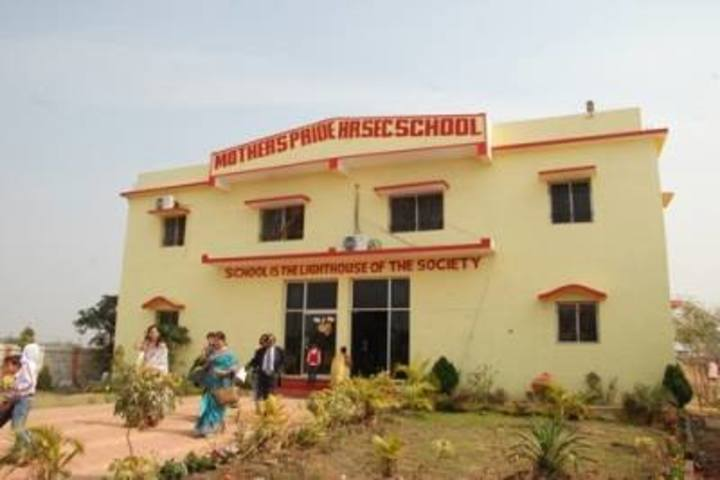 """""""MotherS Pride Higher Secondary School-Campus"""""""