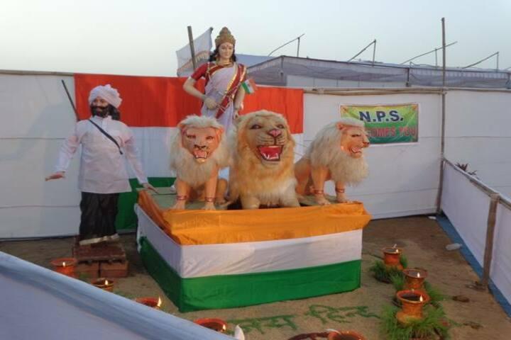Neeraj Public School-independence day