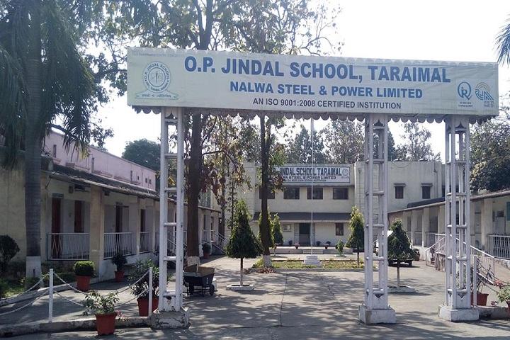 O.P. Jindal School NSPL-School View