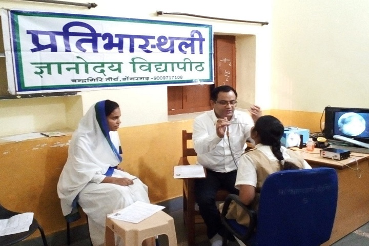 Pratibhasthali Gyanodaya Vidyapeeth-Medical Facilities