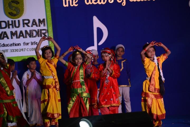 Sadhu Ram Vidya Mandir-Cultural Activities