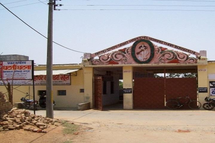 Saint Harkewal Vidyapeeth High School-Entrances