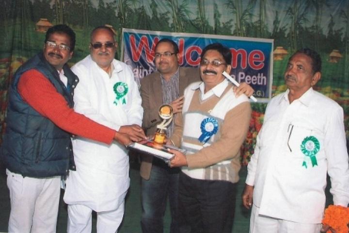 Saint Harkewal Vidyapeeth High School-Function Celebration