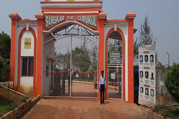 Sanskar The Gurukul-School Entrance