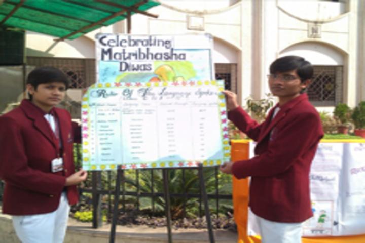 Shri Kailashpat Singhania Higher Secondary School-School Exhibition