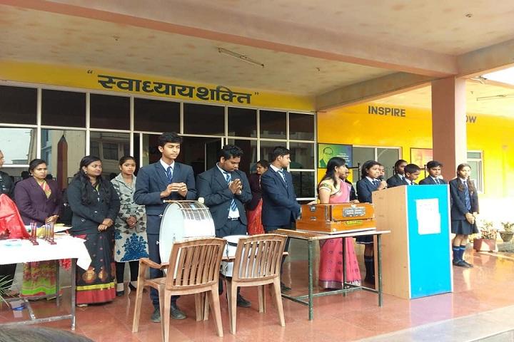 Shri Rawatpura Sarkar International School-Others