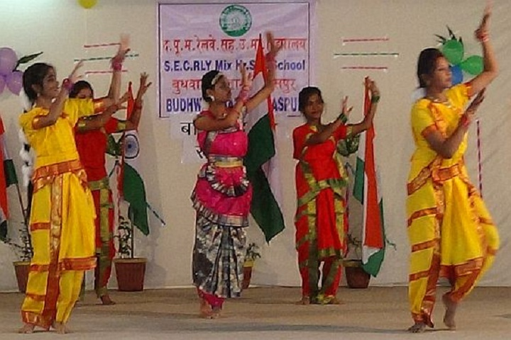 South East Central Railway Higher Secondary School No 2-Dance