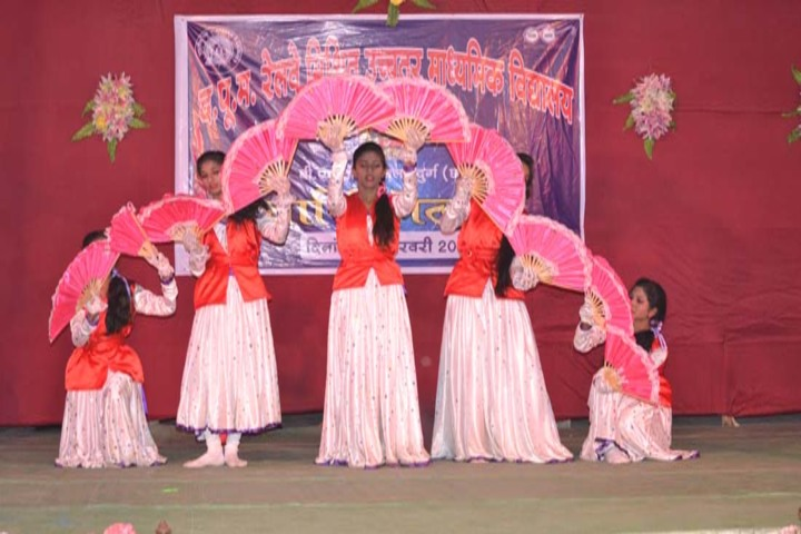South East Central Railway Mixed Higher Secondary School-Annual Day