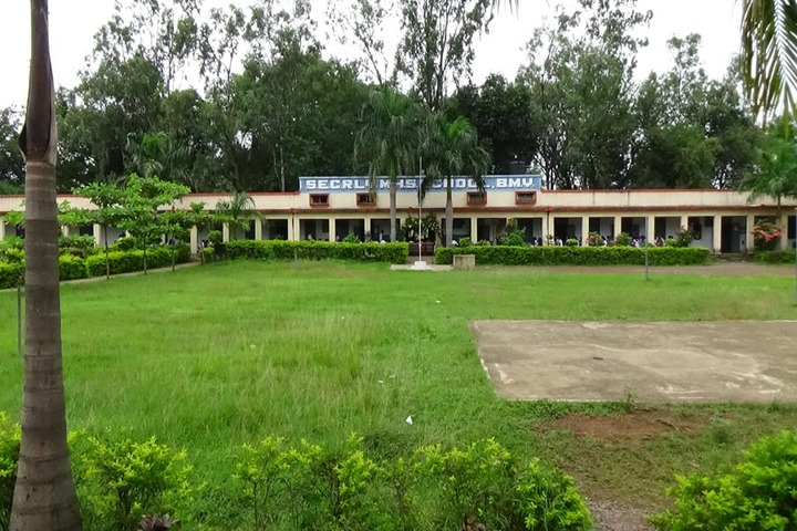 South East Central Railway Mixed Higher Secondary School-School View