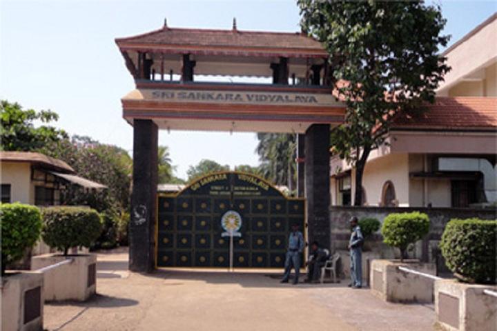 Sri Sankara Vidyalaya-Campus