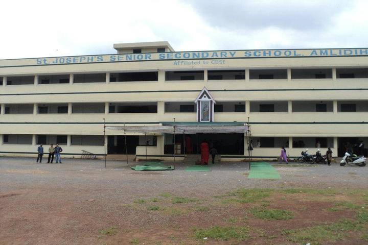 St. JosephS Senior Secondary School-School Building