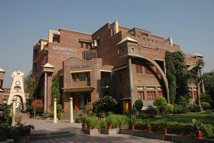 Aadharshila Vidyapeeth-School View