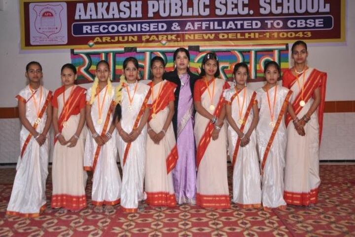 Aakash Public School-Cultural Fest