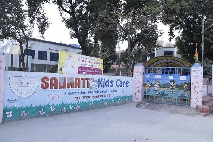 Adarsh Jain Dharmic Shiksha Sadan-Entrance