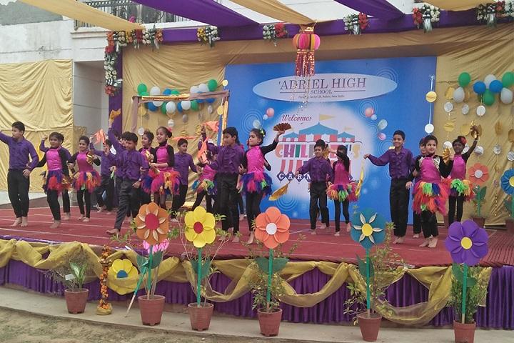 Adriel High School-Cultural Activities