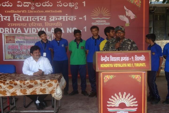 Kendriya Vidyalaya - Event