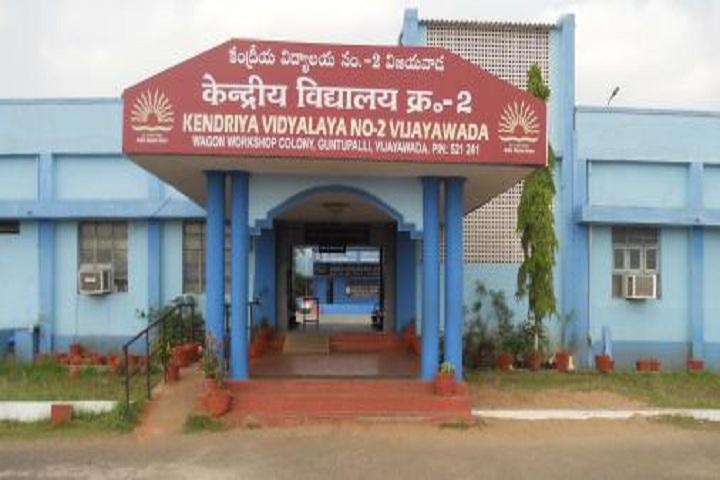 Kendriya Vidyalaya - School Entrance