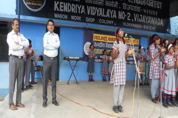 Kendriya Vidyalaya - Vigilance Awareness