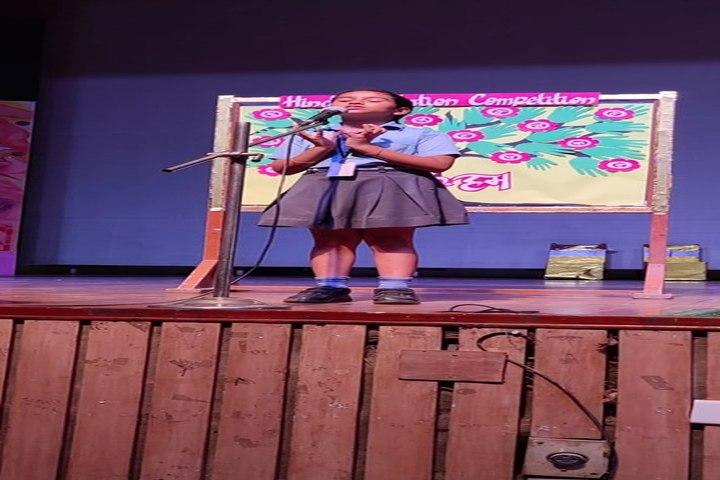 Apeejay School-Recitation